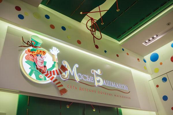 5952407c9 Весь периметр магазина и декоративные ниши имеют дополнительную подсветку  белыми и зелеными светодиодными линейками.
