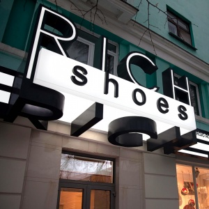 RICH shoes салон обуви
