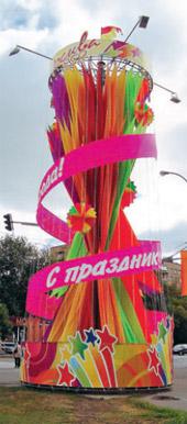 Наружная реклама на улицах Москвы