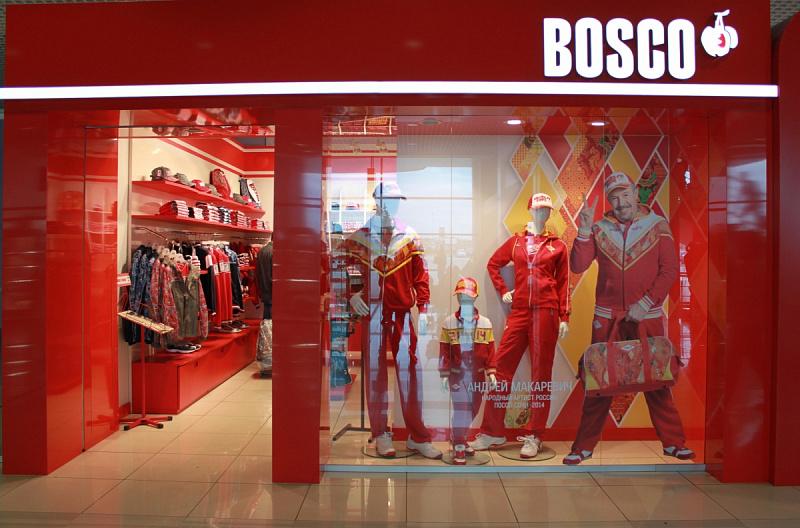 Женская Спортивная Одежда Магазины