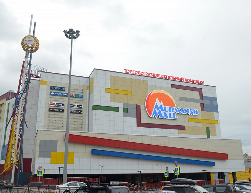 Murmansk Mall