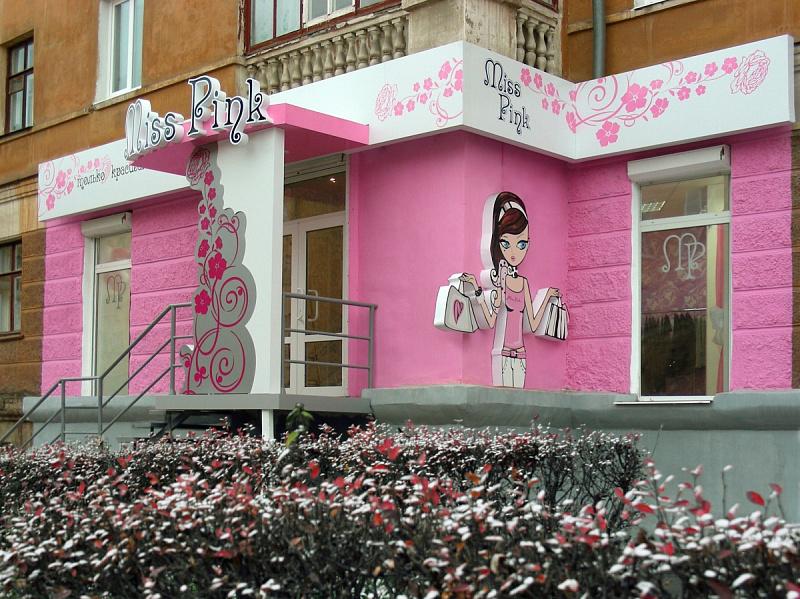 Магазин молодежной одежды miss pink